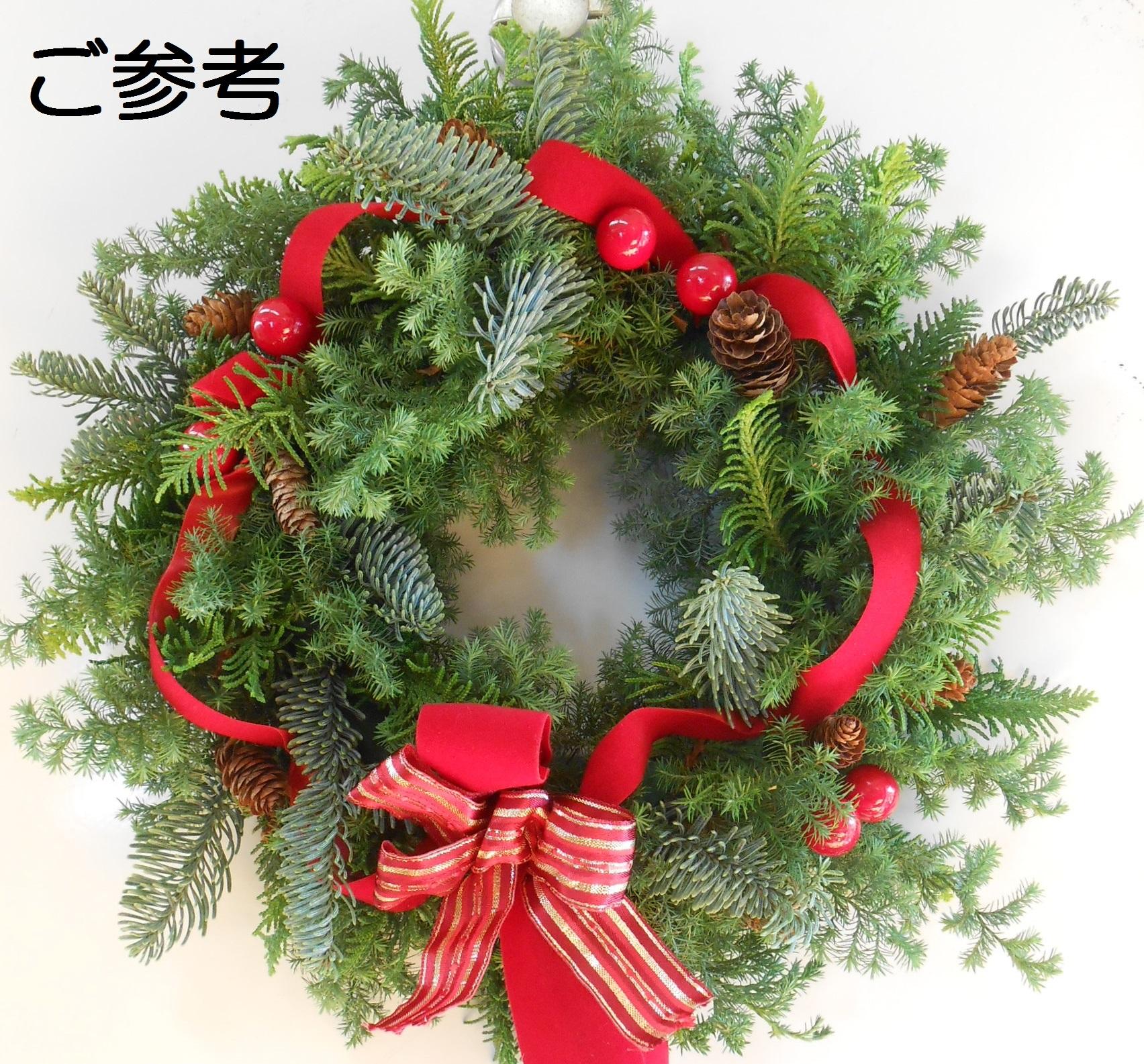 ◇クリスマスフラワーアレンジメント〈12/10〉