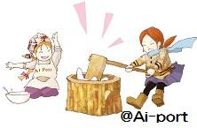 【青山】新春餅つき〈2/2(土)〉